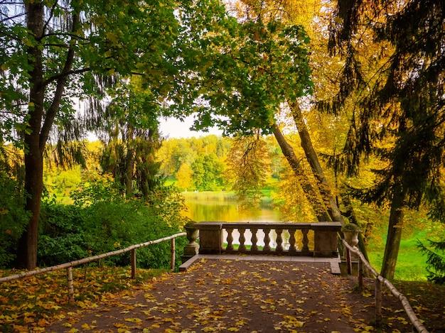 サンクトペテルブルクのパブロフスク公園の欄干のある美しい秋の風景