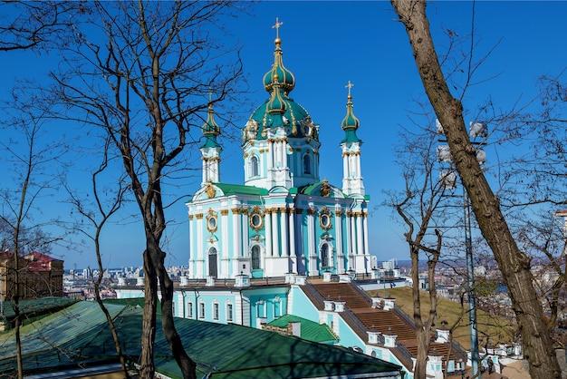 아름다운 바로크 양식의 세인트 앤드류 교회 또는 세인트 앤드류 대성당은 1747년에서 1754년 사이에 키예프에 지어졌으며 제국 건축가 바르톨로메오 라스트렐리가 설계했습니다. 키예프, 우크라이나.