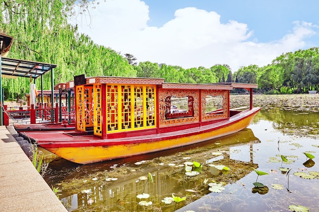 Beautiful beihai park, near the forbidden city, beijing.china Premium Photo