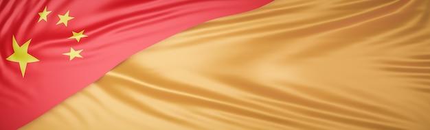 美しい中国の旗の波をクローズアップ
