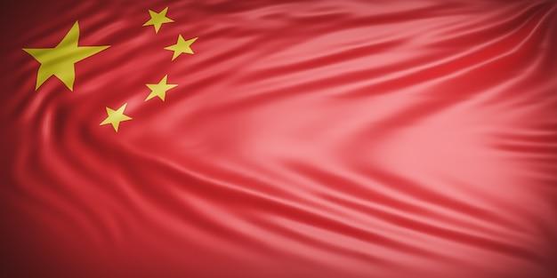 美しい中国の旗の波