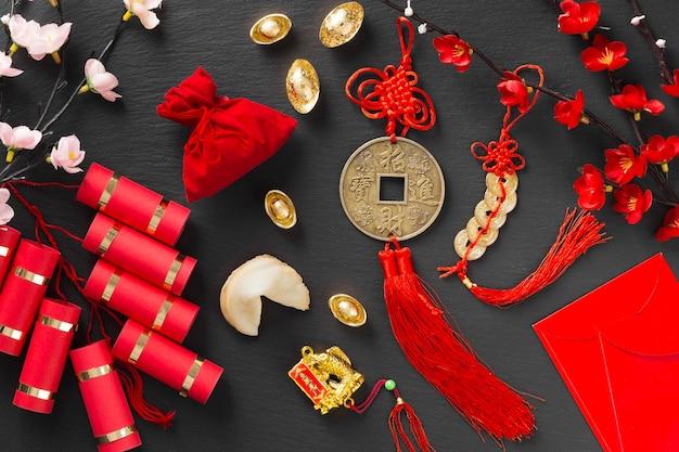 美丽的中国新年概念