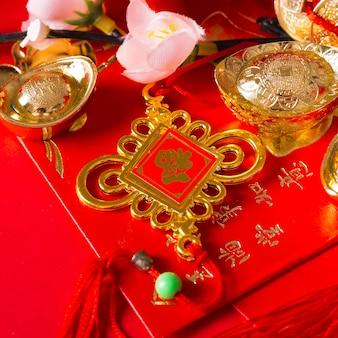 美しい中国の旧正月のコンセプト