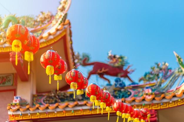 Красивое украшение китайского красного фонаря для китайского новогоднего праздника в китайской святыне