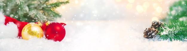 Красивый новогодний фон. выборочный фокус празднование