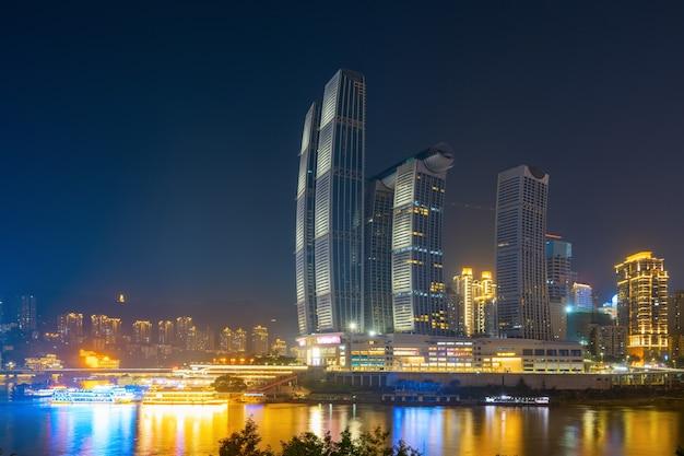 The beautiful city of chongqing