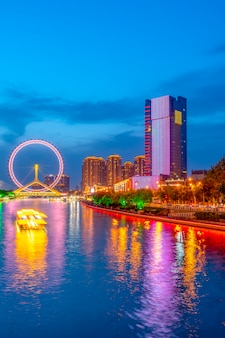 The beautiful city night view architectural landscape in tianjin, china