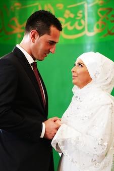 아름 다운 부부는 그냥 결혼