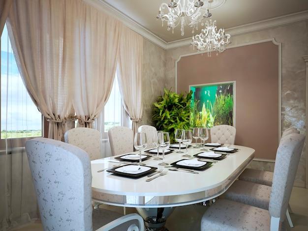 Beautiful dining with built-in wall aquarium