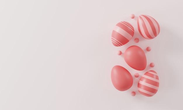 ピンクの美しいイースターエッグ