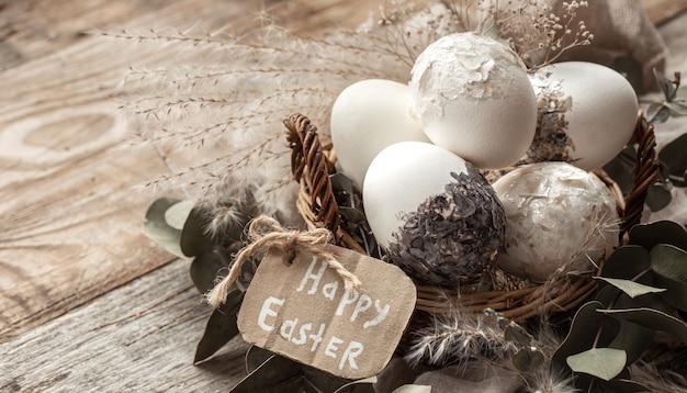 ドライフラワーで飾られたバスケットの美しいイースターの卵。ハッピーイースターのコンセプト。