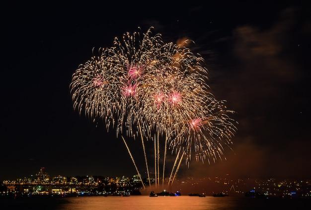 Beautiful fireworks. colorful fireworks.