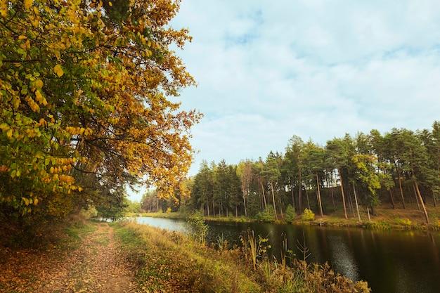 대자연의 아름다운 풍경