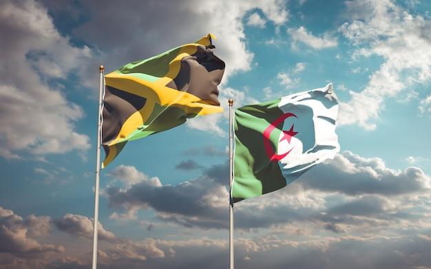 空を背景に美しい国旗