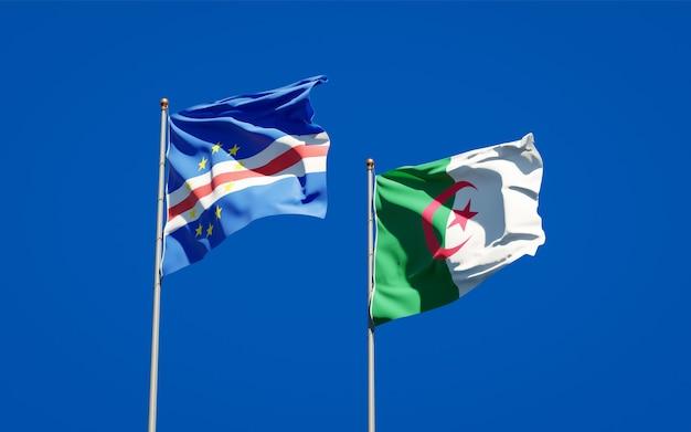 Красивые национальные флаги на фоне неба