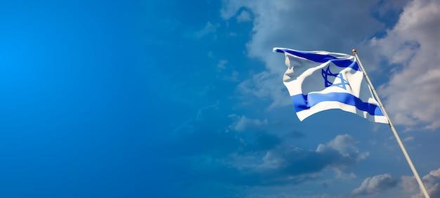 넓은 배경에 빈 공간이있는 이스라엘의 아름다운 국가 국기