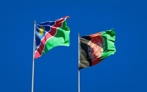 アフガニスタンとナミビアの美しい国の旗