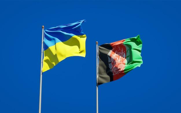Красивые национальные государственные флаги афганистана и украины