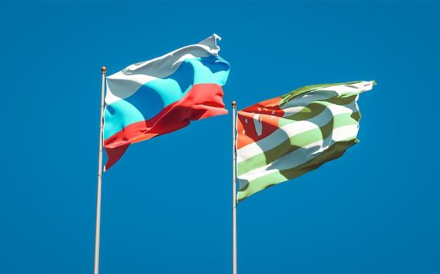 함께 새로운 러시아와 압하지야의 아름다운 국기