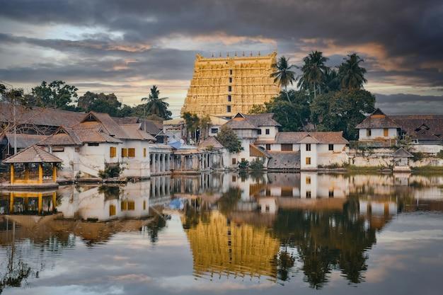 日没時に池に映る美しいパドマナーバスワミー寺院、南インド、ケララ州、ティルヴァナンタプラム市