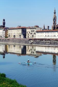 Красивый панорамный вид на старый город