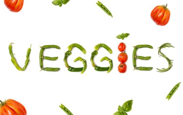多種多様な野菜が「野菜」という言葉にアレンジ