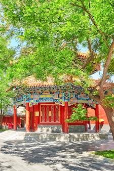 Beautiful view of yonghegong lama temple.beijing.