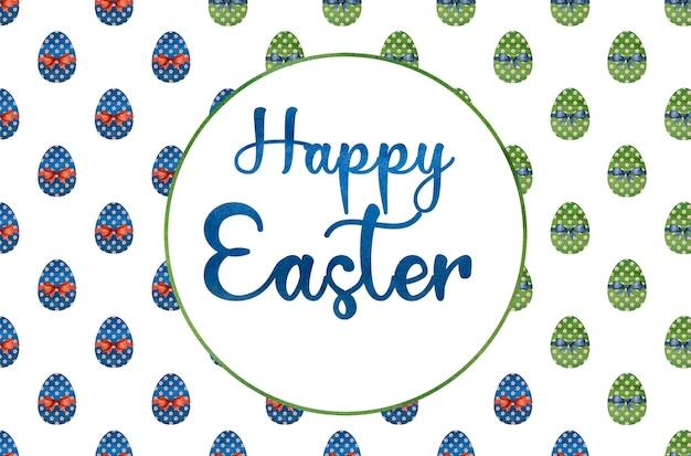 부활절 달걀의 아름 다운 수채화 그리기입니다. 근접 촬영, 아니 사람, 질감. 사랑하는 사람, 친척, 친구 및 동료를 축하합니다