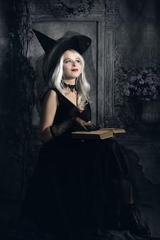 Красивая ведьма