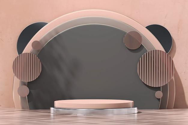 제품 디스플레이 쇼케이스를위한 뷰티 화장품 플랫폼 무대 연단 3d 렌더링