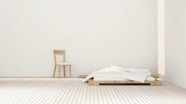 아트웍 룸을위한 햇볕이 잘 드는 날의 침실과 빈 공간