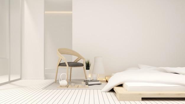 ホテルや家の寝室とリビングエリアのアジアスタイルアートワークの寝室のインテリアシンプルなデザインdレンダリング