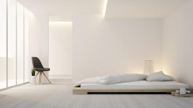 ホテルやアパートの寝室とリビングエリア-インテリアデザイン