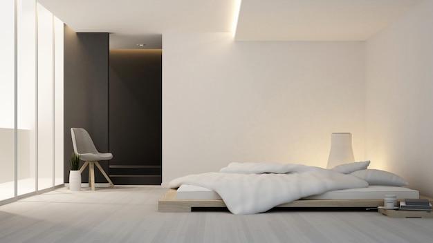 ホテルまたはアパートの寝室とリビングエリア