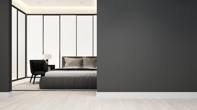 ホテルまたはアパートの寝室と居間-インテリアデザイン
