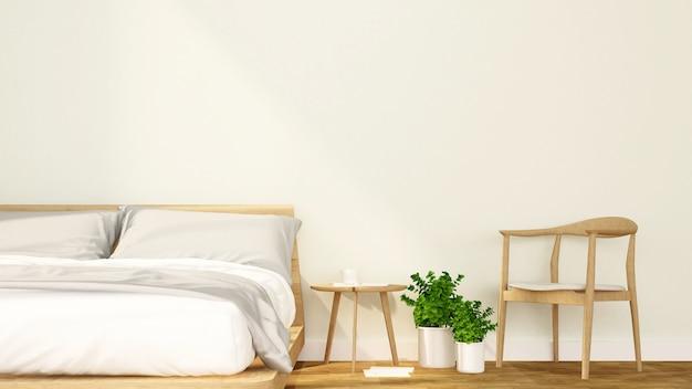 アパートやホテルの寝室やくつろぎのエリア - インテリアデザイン -  3dレンダリング Premium写真