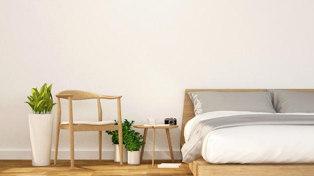 アパートやホテルの寝室やくつろぎのエリア - インテリアデザイン -  3dレンダリング