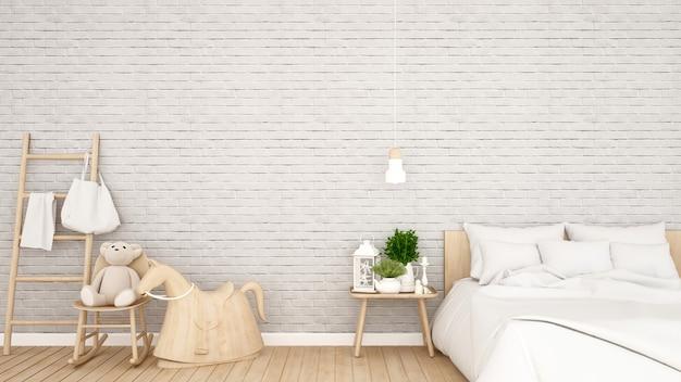 寝室と白いレンガの壁は家やアパートで飾る