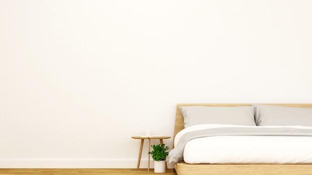 아파트 또는 가정의 침실.