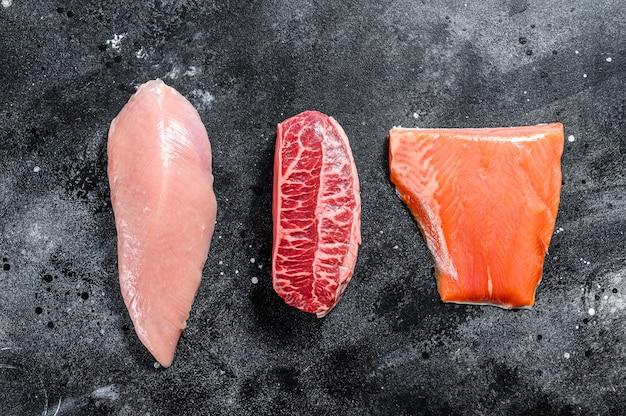 ビーフトップブレード、サケの切り身、七面鳥の胸肉