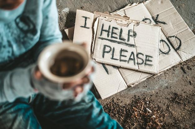 Нищие, сидящие под мостом с чашками, имеют деньги.