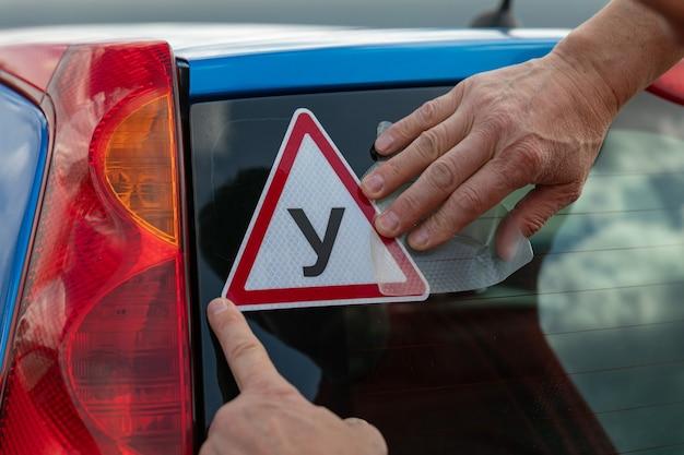 За рулем школа вождения водители образование водители