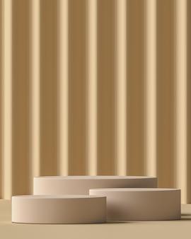 ベージュのシーンの波形パネルの背景、ブランディングと製品のプレゼンテーションのための最小限のモックアップの背景のベージュの3つの円筒形の台座。 3dレンダリング