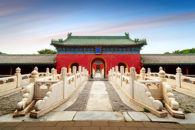 베이징 황궁, 중국