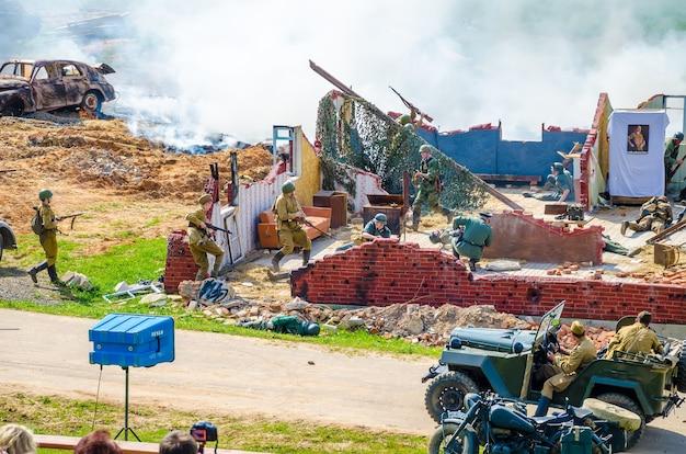 벨로루시 민스크 역사 및 문화 중심지 스탈린스 라인