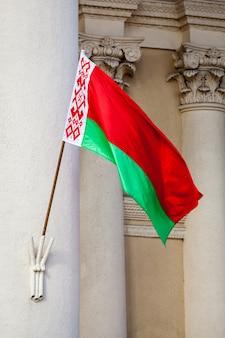 Белорусский национальный флаг