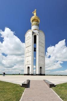 プロホロフカフィールドの鐘楼