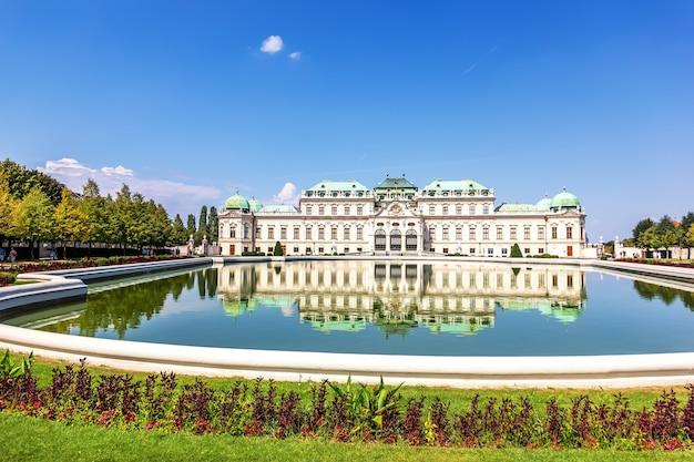 Дворец бельведер, южный фасад, вид с пруда в вене.