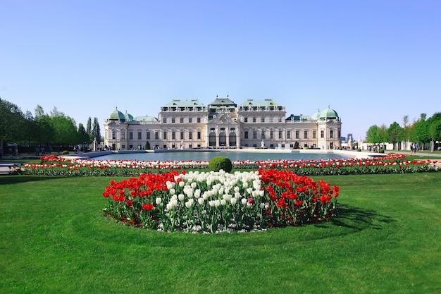 Дворец бельведер вена австрия