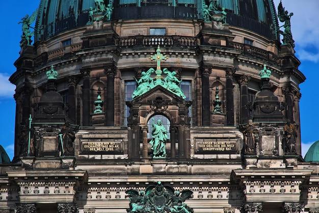 베를린 대성당, 고대 교회, 독일